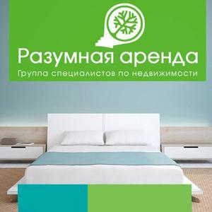 Аренда квартир и офисов Давыдовки