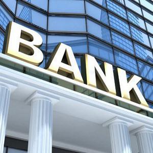 Банки Давыдовки