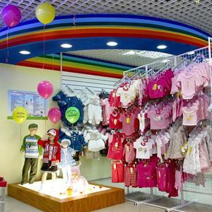 Детские магазины Давыдовки