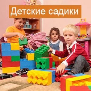 Детские сады Давыдовки