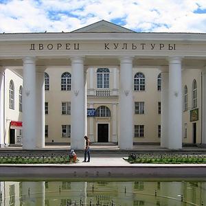 Дворцы и дома культуры Давыдовки