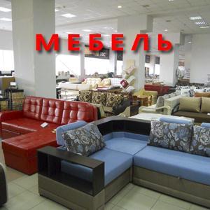 Магазины мебели Давыдовки
