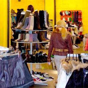 Магазины одежды и обуви Давыдовки