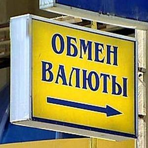 Обмен валют Давыдовки