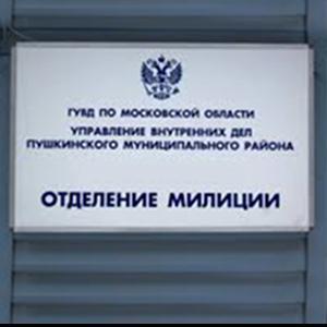 Отделения полиции Давыдовки