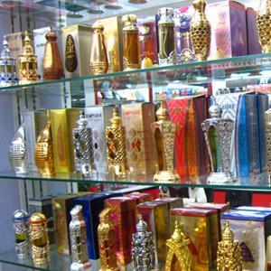 Парфюмерные магазины Давыдовки