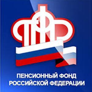 Пенсионные фонды Давыдовки