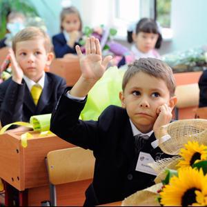 Школы Давыдовки