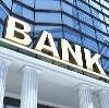 Банки в Давыдовке