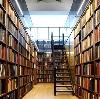 Библиотеки в Давыдовке