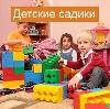 Детские сады в Давыдовке