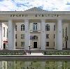 Дворцы и дома культуры в Давыдовке