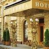 Гостиницы в Давыдовке