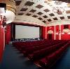 Кинотеатры в Давыдовке