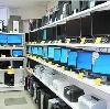 Компьютерные магазины в Давыдовке