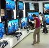 Магазины электроники в Давыдовке
