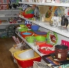 Магазины хозтоваров в Давыдовке