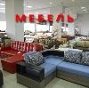 Магазины мебели в Давыдовке