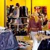 Магазины одежды и обуви в Давыдовке