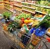 Магазины продуктов в Давыдовке