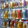 Парфюмерные магазины в Давыдовке