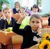 Школы в Давыдовке