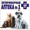 Ветеринарные аптеки в Давыдовке