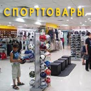 Спортивные магазины Давыдовки
