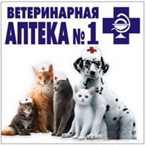 Ветеринарные аптеки Давыдовки